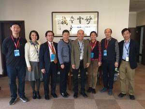 APEC电子商务工商联盟部分专家座谈会1